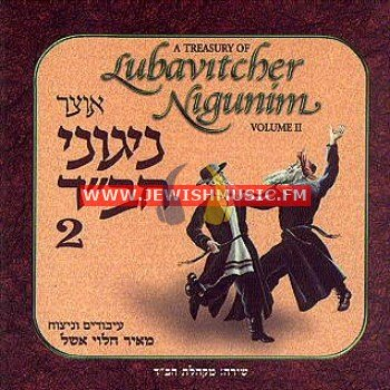 A Treasury Of Lubavitcher Nigunim 2