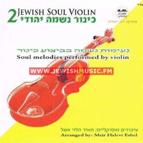Jewish Soul Violin 2