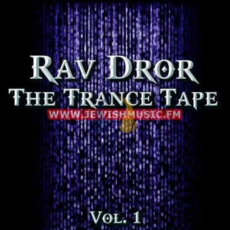 The Trance Tape Vol 1