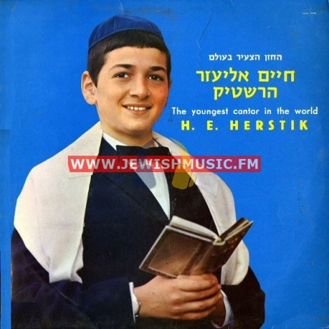 The Youngest Cantor In The World