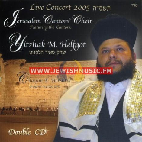 Live Concert 2005
