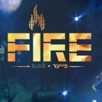 Fire Band