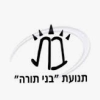 Tnuat Bnei Torah