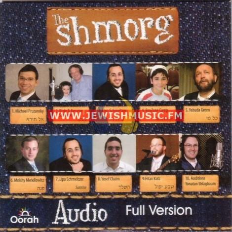 2009 – The Shmorg 1