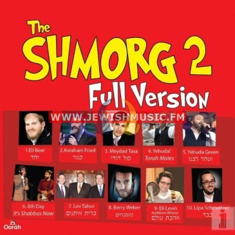 2010 – The Shmorg 2