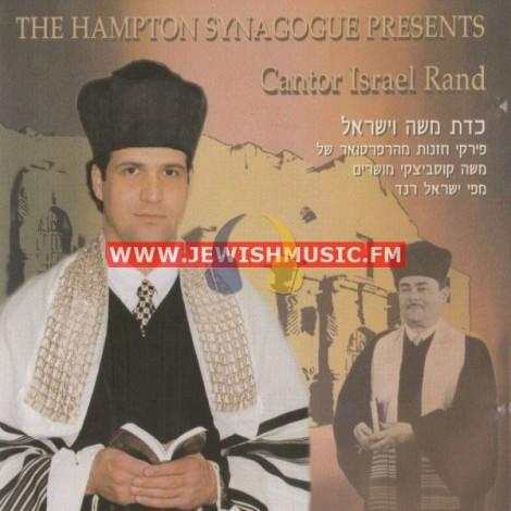 Kedas Moshe V'yisroel