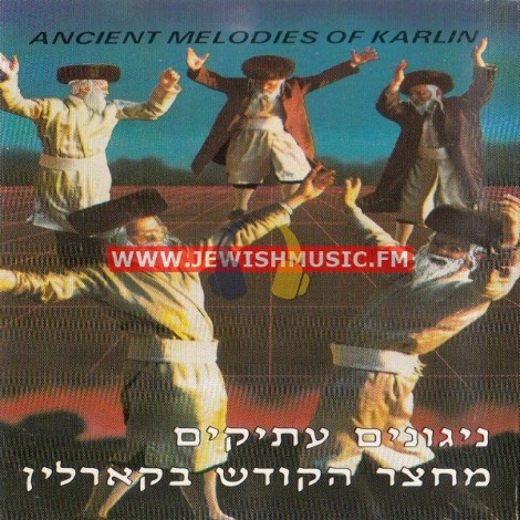 Ancient Melodies Of Karlin 2