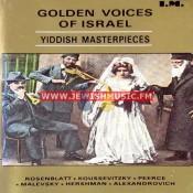 Sings Yiddish Masterpieces