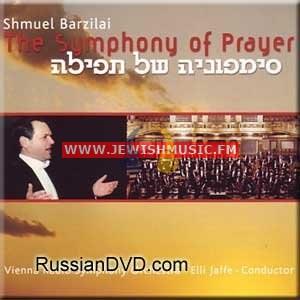 The Symphony Of Prayer