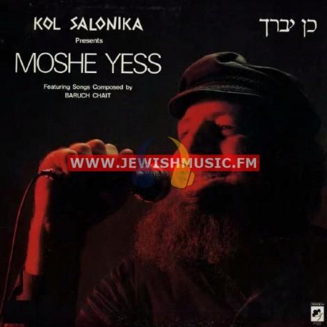Kein Yevarech – Moshe Yess