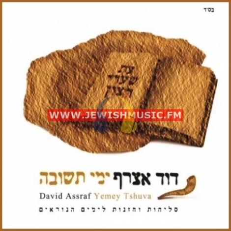 Yemey Tshuva