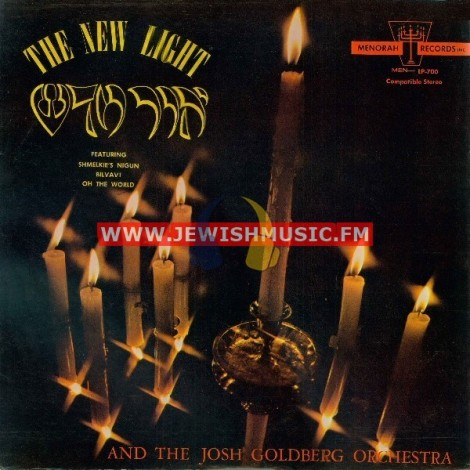 Or Chodosh Vol I – The New Light