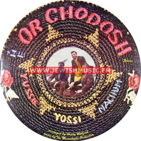 Or Chodosh Vol II