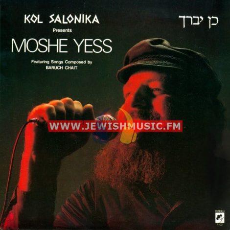 Kain Yevarech – Moshe Yess