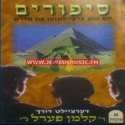 Sipurim – Pesach