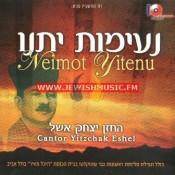 Neimot Yitenu