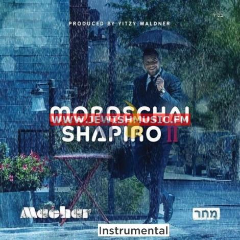 Instrumental | JewishMusic fm