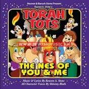 Torah Tots 1 – The NES Of You & Me