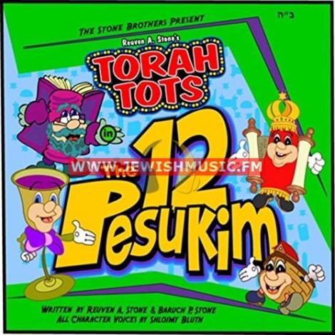 Torah Tots 7 – The 12 Pesukim