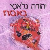 Kasach