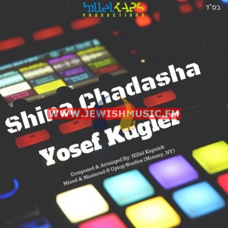 Shira Chadasha