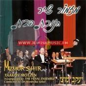 Mizmor Shir