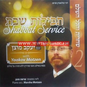 Shabbat Service 2 – Shachrit & Hallel