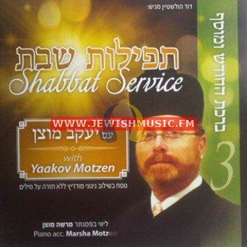 Shabbat Service 3 – Birkat Hachodesh & Mussaf
