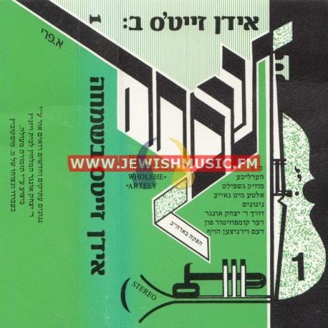 Jews Be Joyful 1