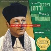 The Best – Shabbat