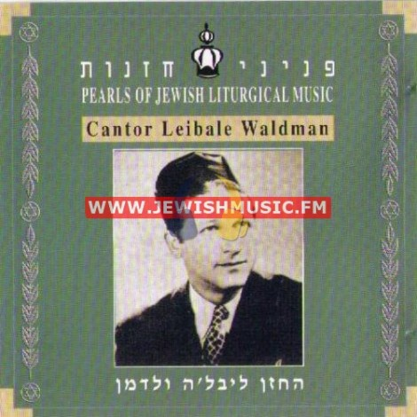 Pearls Of Jewish Liturgical Music