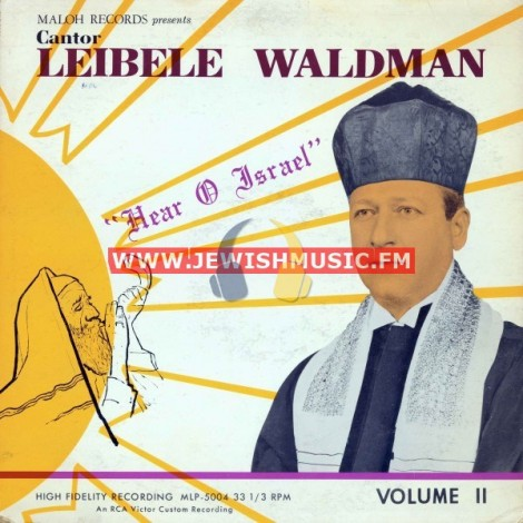 Hear O Israel Volume II