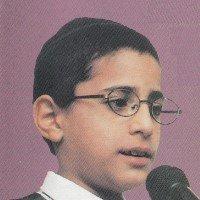 Emanuel Shalom