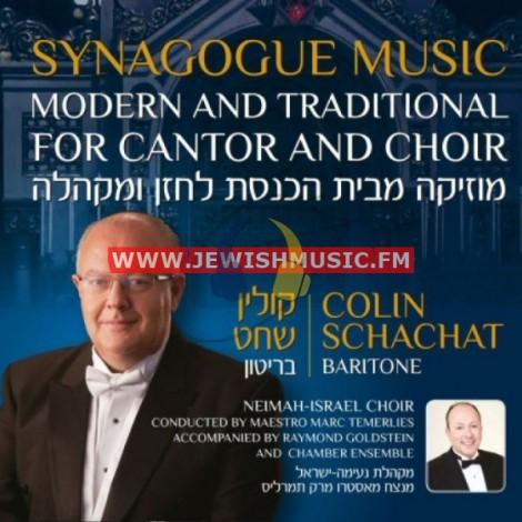 Synagogue Music