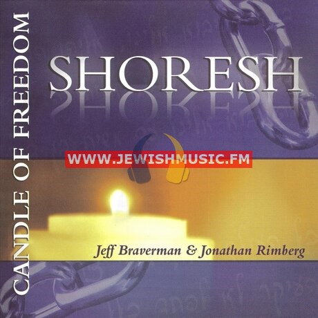 Shoresh – Candle Of Freedom