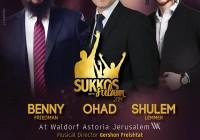 Sukkos With Sulam 19