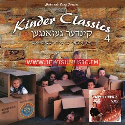 Kinder Classics 4
