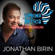 Simcha Africa