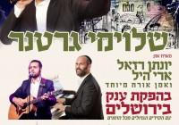 Shlomi Gertner In Jerusalem