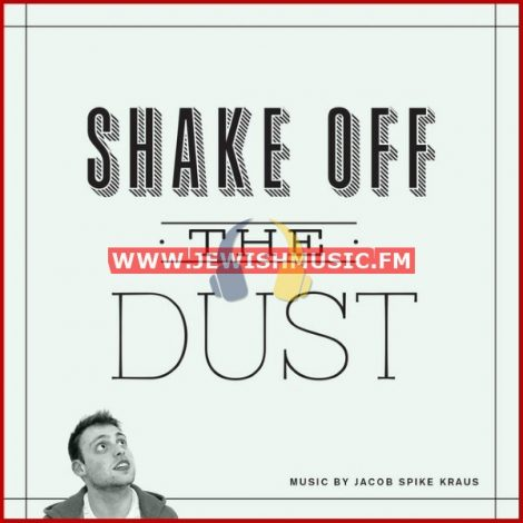 Shake Off The Dust