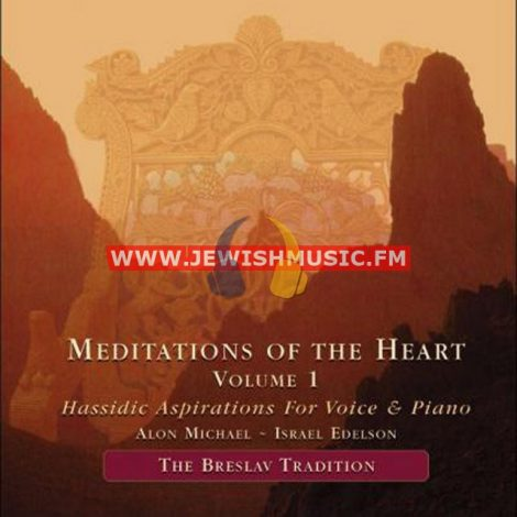 Meditations Of The Heart Volume 1
