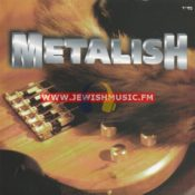 Metalish 1