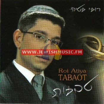 Tabaot