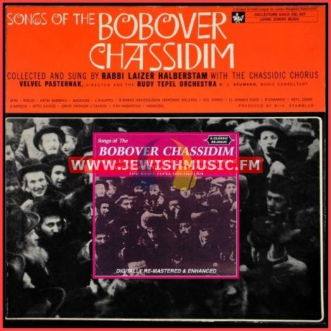 Songs Of The Bobover Chassidim 1