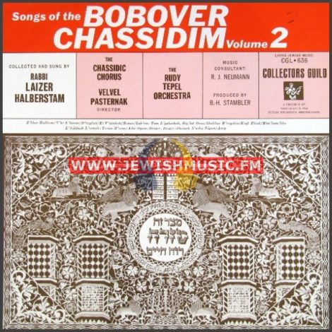 Songs Of The Bobover Chassidim 2
