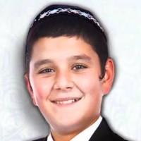Yisroel Amar