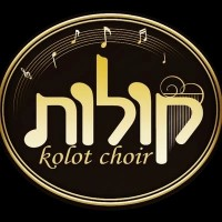 Kolot Choir