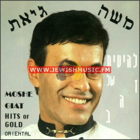 Hits Of Gold