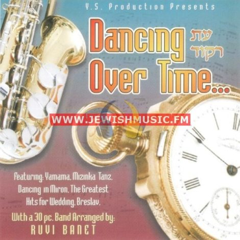 Dancing Over Time