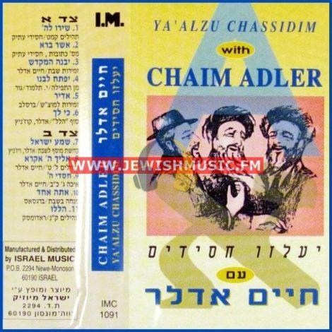 Ya'alzu Chassidim